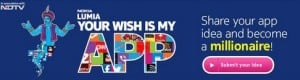 Your-wish-is-my-app-contest